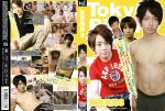 [MEN'S CAMP] TOKYO HANDSOME YOUTH 8 (東京美男 8) [HD720p]