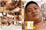 [V FACTORY] EXPLOSIVE!! KOUTA – 2 SHOOTINGS!! (爆裂!!康太2連発!!) [HD720p]