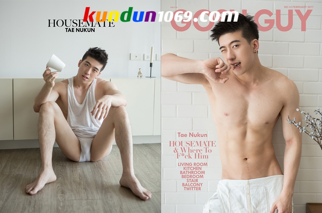 [PHOTO SET] GOSH GUY NO.14 TAE NUKUN