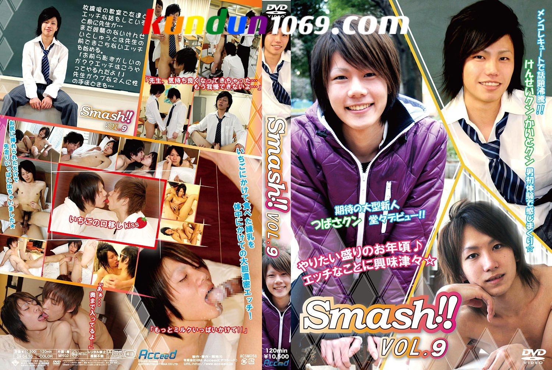 [ACCEED] SMASH!! VOL.9