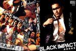 [KO BEAST BLACK] BLACK IMPACT 1