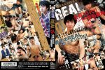 [GET FILM] REAL ALL TEEN!! STRAIGHT BOYS INTERVIEW 01 (REAL・全員10代!!ノンケの羞恥面接 01)