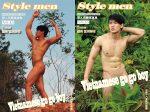 [PHOTO SET] STYLE MEN X 15 – 越南 GO-GO BOY TOMAS