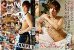 [KO SUPER STAR] YES MY ROAD -MIZUKI SHIEI- (YES MY ROAD -瑞木紫瑛-)