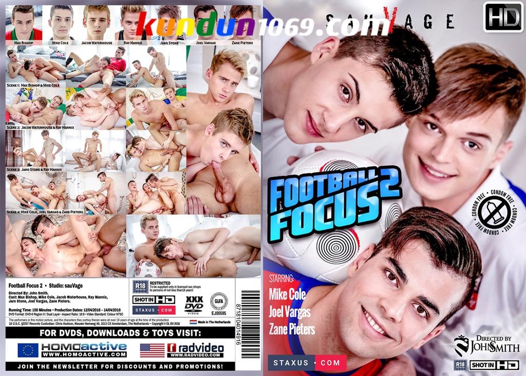 [STAXUS SAUVAGE] FOOTBALL FOCUS 2 (BAREBACK) (2017)