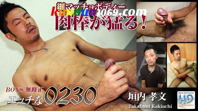 [H0230] ona0364 – 垣内孝文 27歳 168cm 60kg サラリーマン (TAKAFUMI KAKIUCHI)