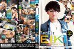 [GET FILM] TARGET EXTRA EIKI