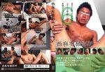 [NISHIAZABU STUDIO] NISHIAZABU FILM STUDIO VOL.6 (西麻布撮影所 6)