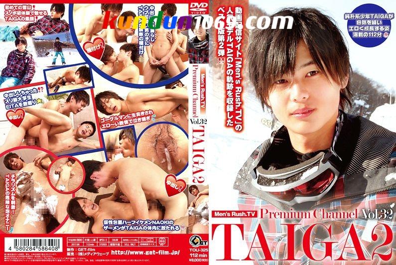 [GET FILM] MEN'S RUSH.TV PREMIUM CHANNEL VOL.32 – TAIGA 2