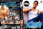 [G@MES VIRTUAL G] VIRTUAL DATE 24 – ATSUHI (バーチャルデート 24~敦志編~)