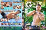 [G-BOT] G-STARS 滝沢ダグラス フルセット