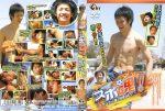 [GET FILM] SPORT SPIRIT! YOUNG SAMURAIS' EROTIC SEX (スポ魂! 若サムライ達の快感SEX!) [HD720p]