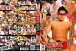 [G@MES HUNK VIDEO] CRUISING HANDSOME HUNTER VOL.8 (CRUISING イケメンハンター!! VOL.8)