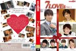 [GIRL'S CH] 7 LOVEs VOL.1 [HD1080p]