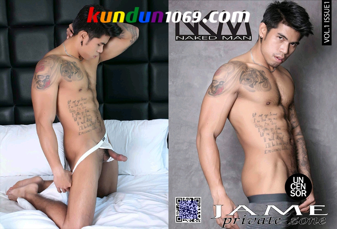 [PHOTO SET] NKM 01 – JAME PRIVATE ZONE