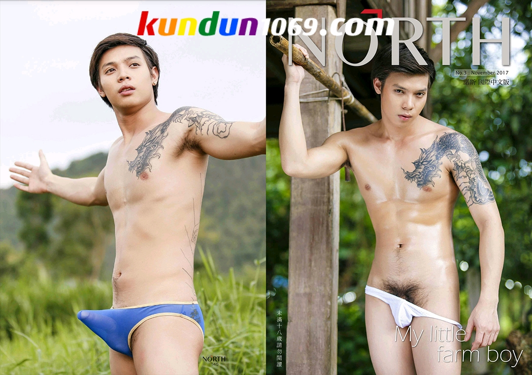 [PHOTO SET] NORTH 03 – MY LITTLE FARM BOY