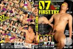 [KO BEAST] FIRST TRY 07