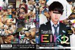 [GET FILM] TARGET EXTRA EIKI 2