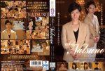 [GIRL'S CH] SALON NATSUNO -FIRST LOVE-