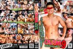 [G@MES HUNK VIDEO] CRUISING HANDSOME HUNTER VOL.9 (CRUISING イケメンハンター!! VOL.9)
