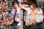 [KO SUPER STAR] THE BEST SUPER STAR -NAGASE KOUDAI- (THE BEST SUPER STAR -長瀬広大-)