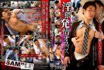 [KO SUITS] SEXUAL RUT OFFICE (淫猥発情オフィス)