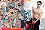 [COAT] MVP #014 「SGT -SHIN GI TAI-」