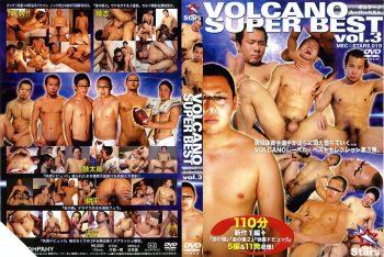 [MEC] MEC STARS 19 – VOLCANO SUPER BEST VOL.3