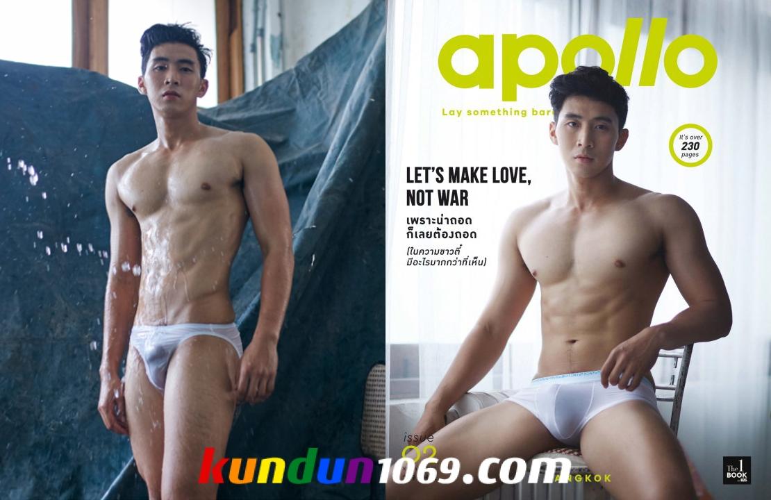 [PHOTO SET] APOLLO 02 – LET'S MAKE LOVE, NO WAR