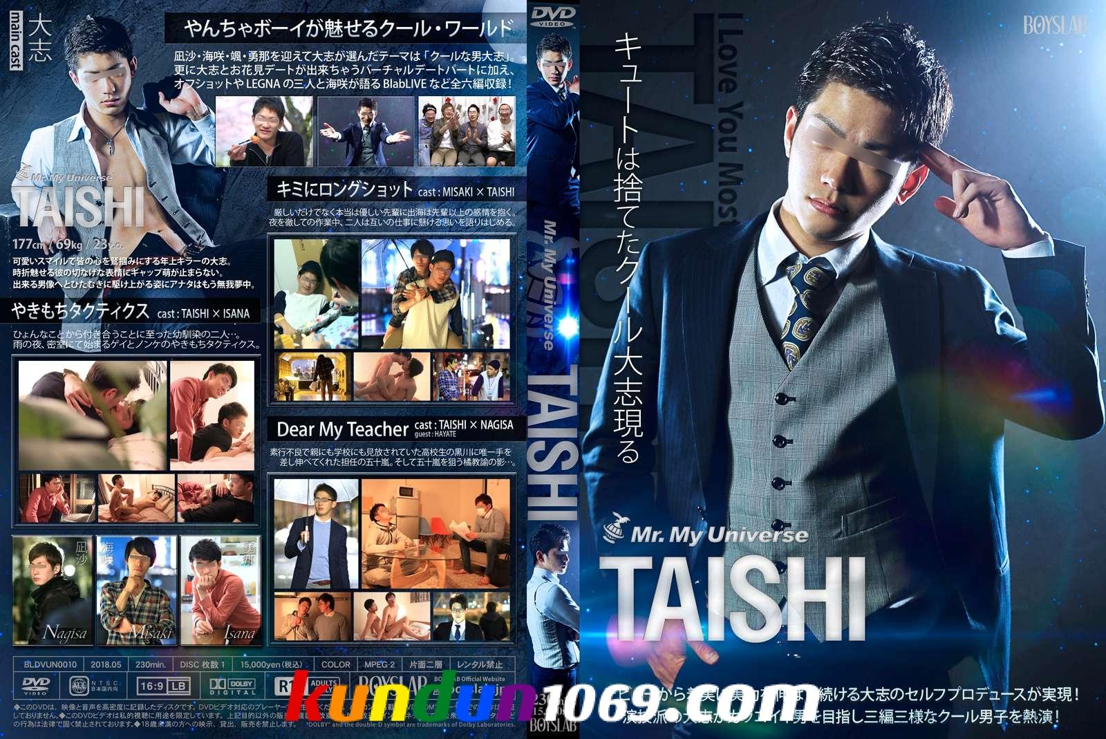[BOYSLAB] MR. MY UNIVERSE TAISHI