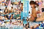 [KO BOYS CRASH] OBSCENE OSTEOPATHIC CLINIC EXCLUSIVE FOR SWIMMERS (競泳選手専門ワイセツ整体院)