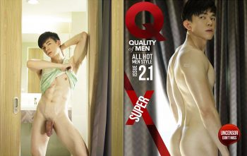 [PHOTO SET] QUALITY OF MEN 2.1 – ALL HOT MEN STYLE – SUPER X