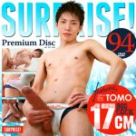 [KO] SURPRISE PREMIUM DISC 094 – featuring TOMO 17cm BIG COCK