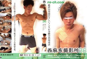 [NISHIAZABU STUDIO] NISHIAZABU FILM STUDIO 36 (西麻布撮影所 36)