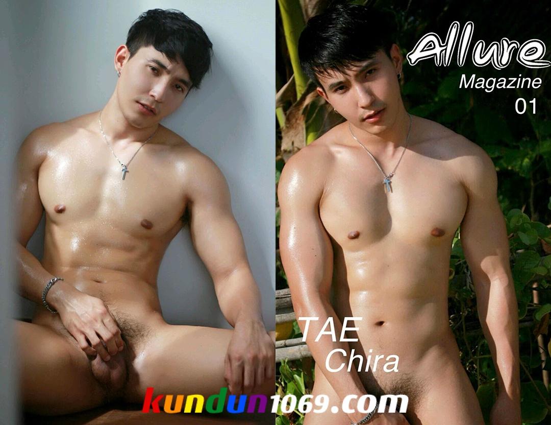 [PHOTO SET] ALLURE MAGAZINE 01 – TAE CHIRA