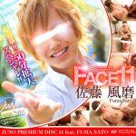 [KO JUNO] JUNO PREMIUM DISC 011 – 佐藤風磨-FACE.11-