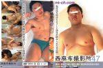 [NISHIAZABU STUDIO] NISHIAZABU FILM STUDIO 47 (西麻布撮影所 47)
