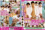 [KO BOYS CRASH] IF THERE SHOULD BE SUCH A HORNY CLINIC (もしもこんな淫乱クリニックが存在したら)
