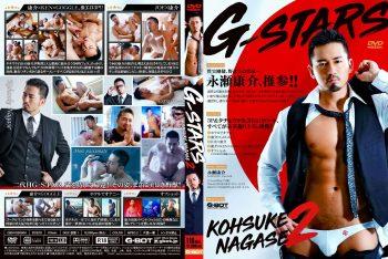 [G-BOT] G-STARS NAGASE KOUSUKE 2 (G-STARS 永瀬康介 2)