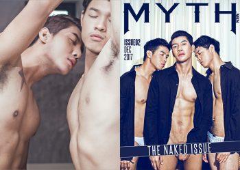 [PHOTO SET] MYTH Issue 2 – THE NAKED Issue