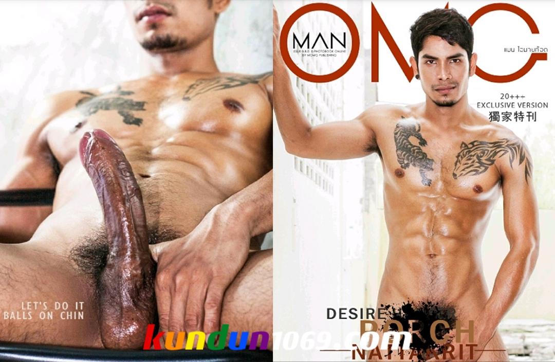 [PHOTO SET] MAN OMG 8 – PORCH NATTARRIT