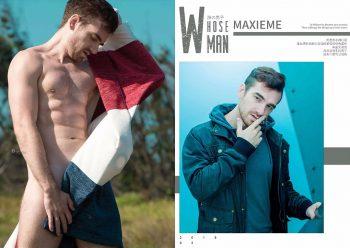 [PHOTO SET] WHOSE MAN 05 – 補教型男外師 MAXIME