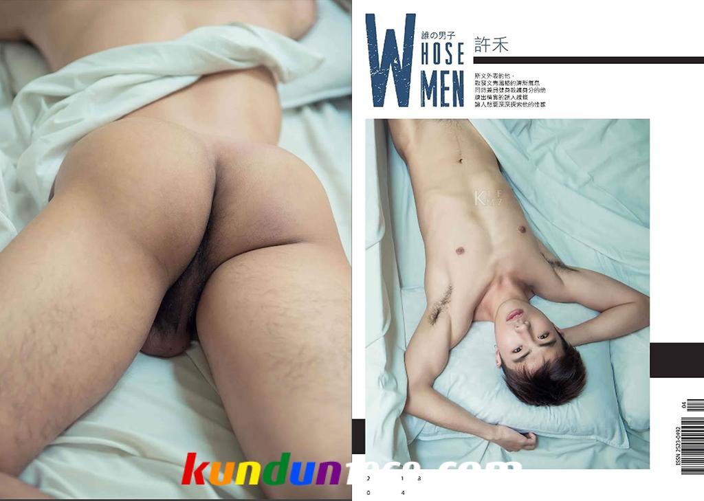 [PHOTO SET] WHOSE MAN 08 – 花漾文青男孩 許禾