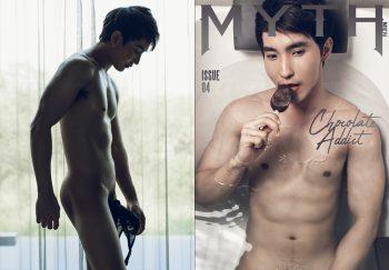 [PHOTO SET] MYTH Issue 4 – TAE CHIRA