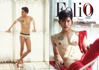 [PHOTO SET] FOLIO 01 – PHU THANA