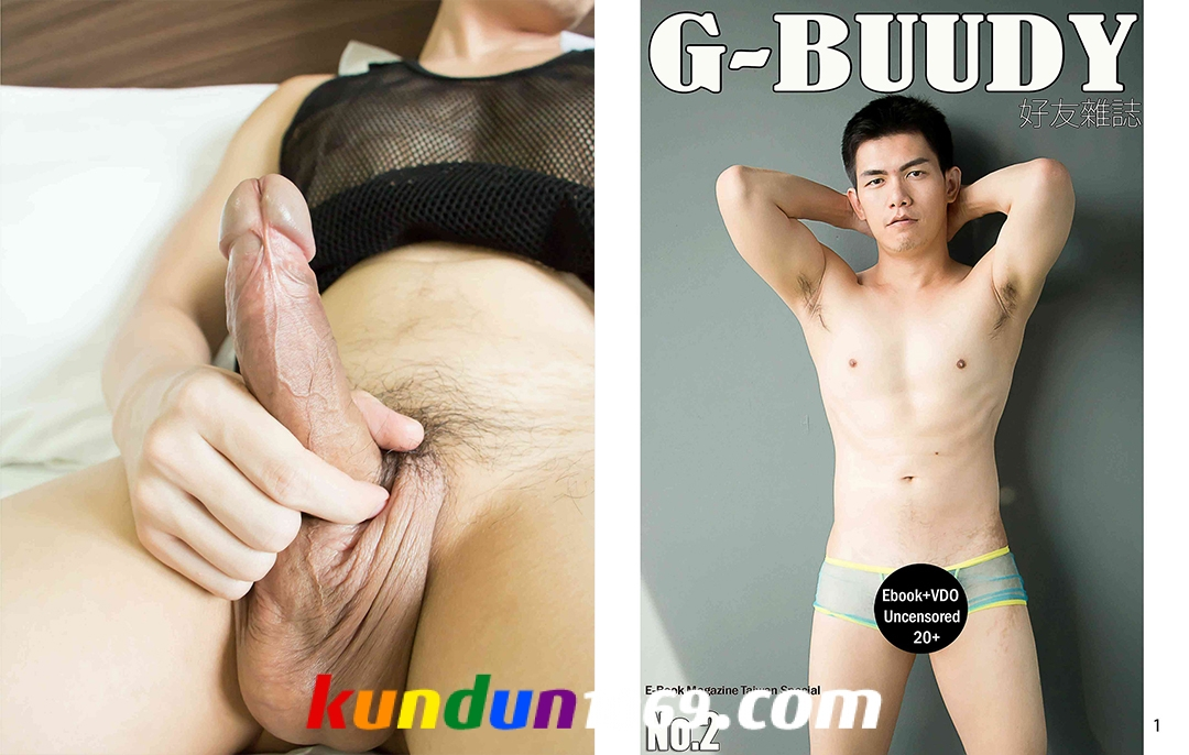 [PHOTO SET] G-BUDDY 2 – TAIWAN SPECIAL ISSUE