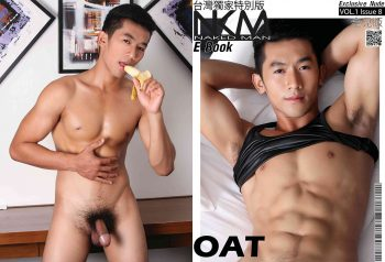 [PHOTO SET] NKM 08 – OAT