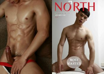 [PHOTO SET] NORTH 07
