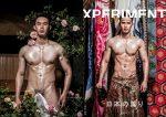 [PHOTO SET] XPERIMENT 05 Chapter 1