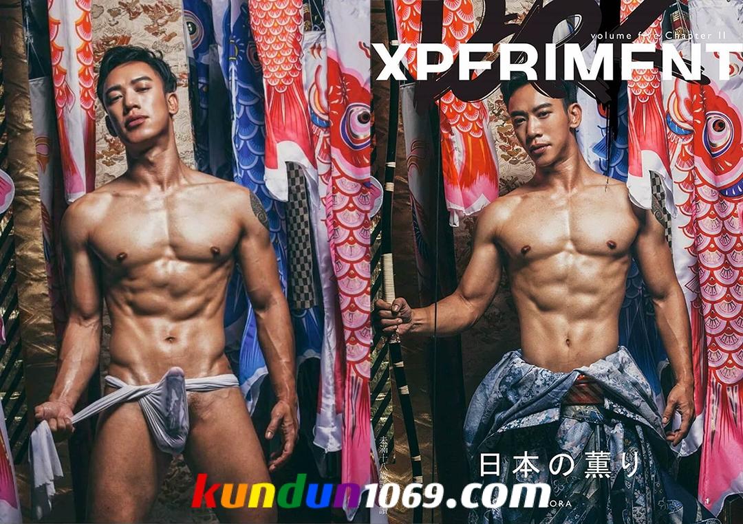 [PHOTO SET] XPERIMENT 05 Chapter 2